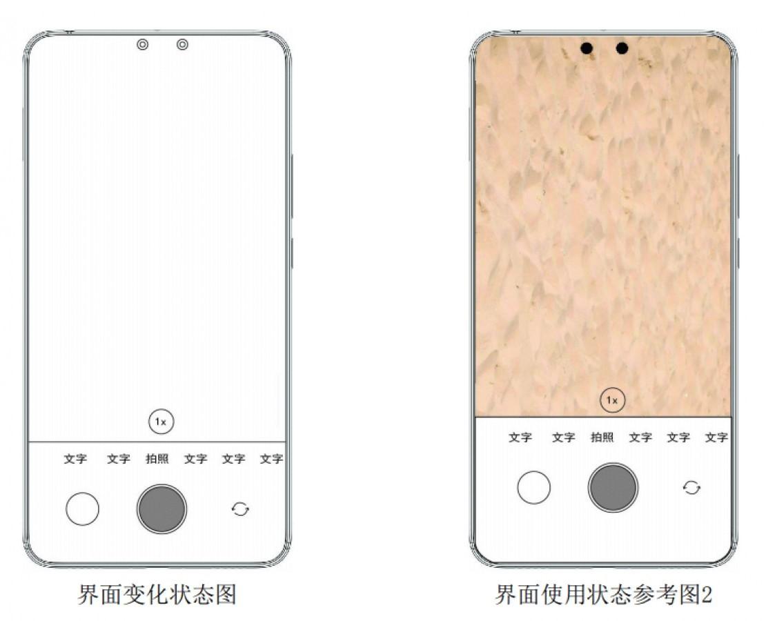 Xiaomi Patents Under-Display Front Dual Cameras