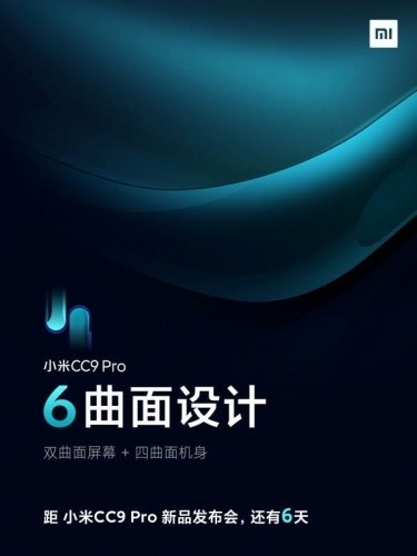 Xiaomi Mi Note 10 Will Have a Huge 5260mAh Battery