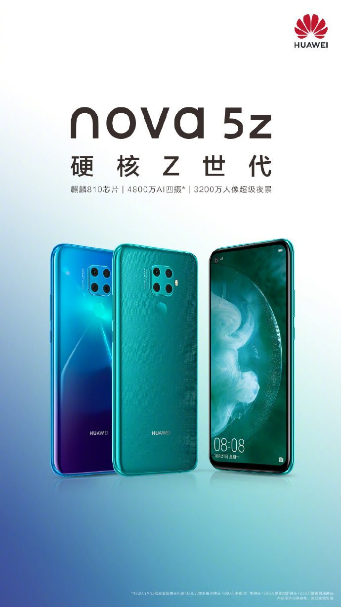 Huawei Teases Nova 5z With Quad-Cameras and Punch Hole Display