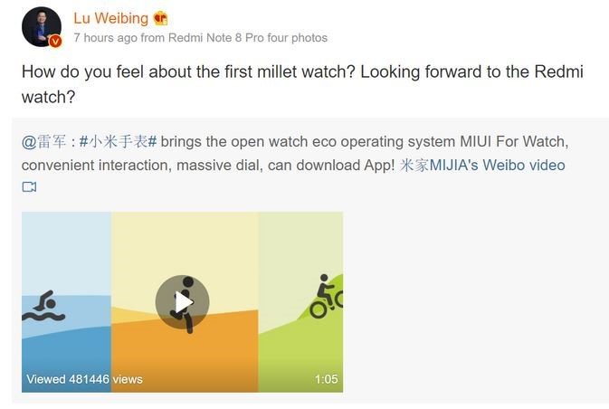 Redmi All Set to Launch a Smartwatch
