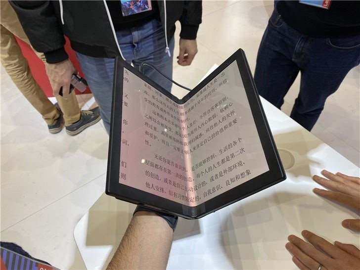 Lenovo Unveils Worlds First All-Screen Foldable Laptop