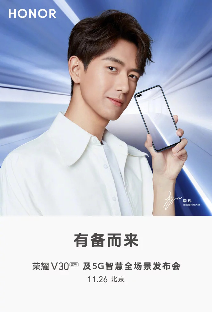 Honor V30 to Launch This Month With Punch-Hole Display & Flagship Specs