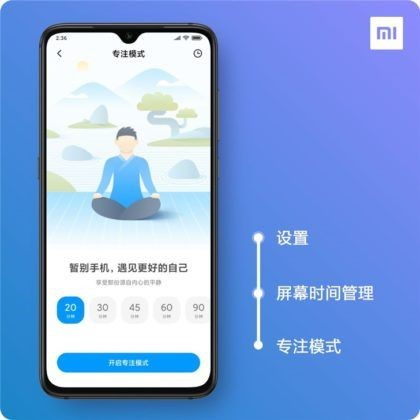 MIUI 11 is Getting New Features That Will Make Students' Lives Easier