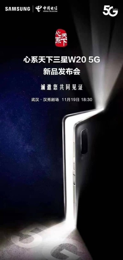 Samsung Teases Another Foldable Smartphone Called W20 5G