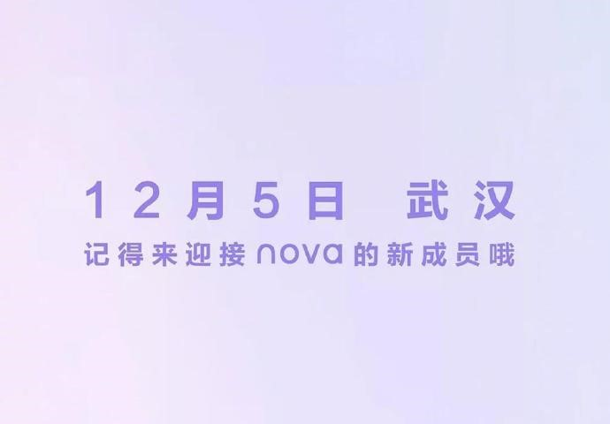 Huawei Teases Nova 6 5G With a Punch-Hole Display and 60MP Quad Cameras