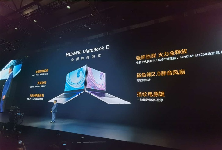 Huawei Updates MateBook D14 and D15 With 10th Gen Intel Processors