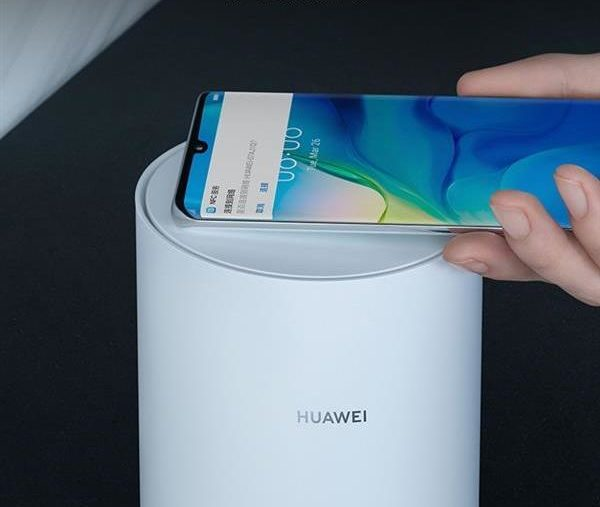 Huawei Launches World's First One Touch NFC Router