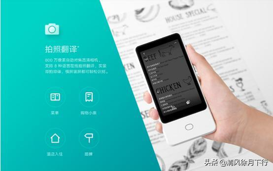 Xiaomi's New Smartphone Comes With Instant 2-Way Audio Translation from 18 Languages