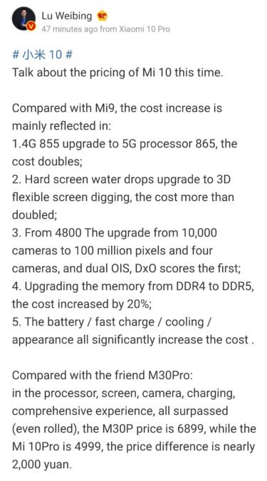 The Real Reason Why Mi 10 is So Expensive