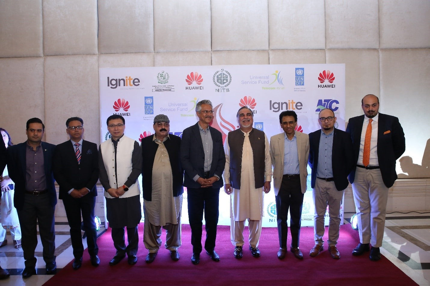 Huawei Supports Ministry of IT in its Women Empowerment Initiative
