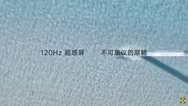 Oppo Teases the World's First Quad HD+ 120Hz Display on Find X2