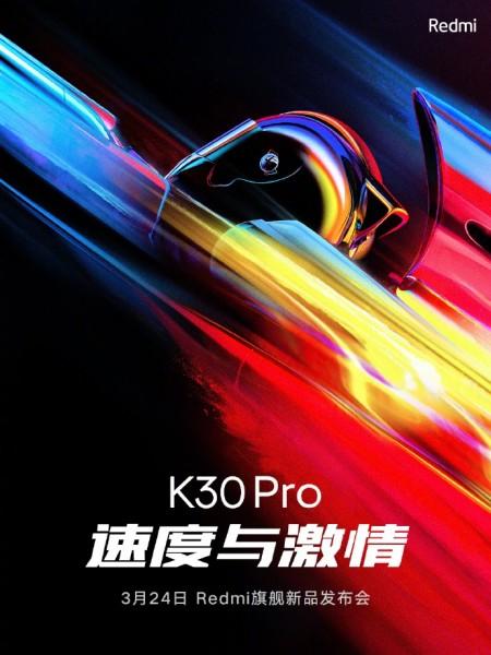 Leak Reveals Redmi K30 Pro Live Images and Official Launch Date