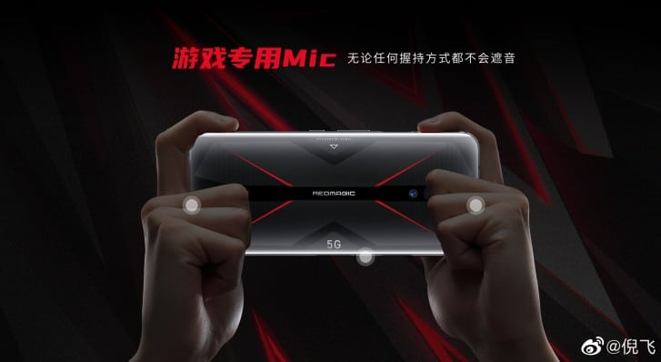 Nubia Red Magic 5G Launched With World's First 144Hz Screen & 64MP Camera