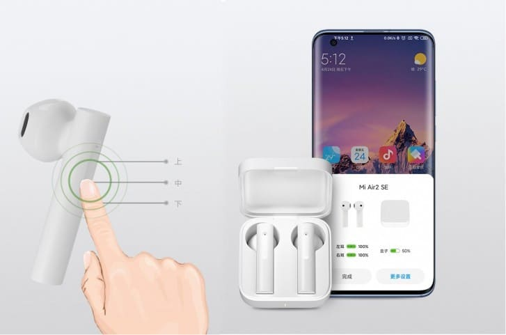 Xiaomi Mi Airdots 2 SE Bring Touch Controls & Long Battery Life for $24