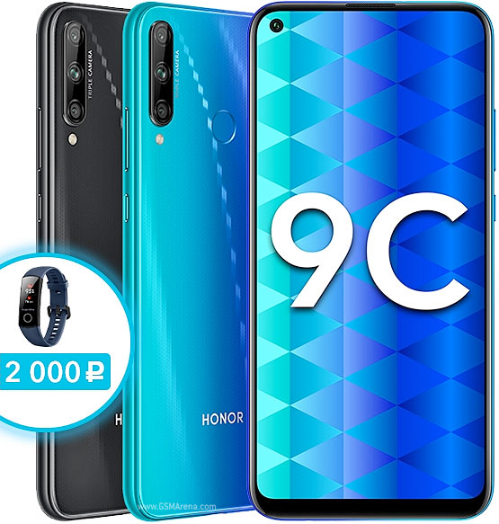 Honor Launches Affordable Mid-range Lineup Starting at $90