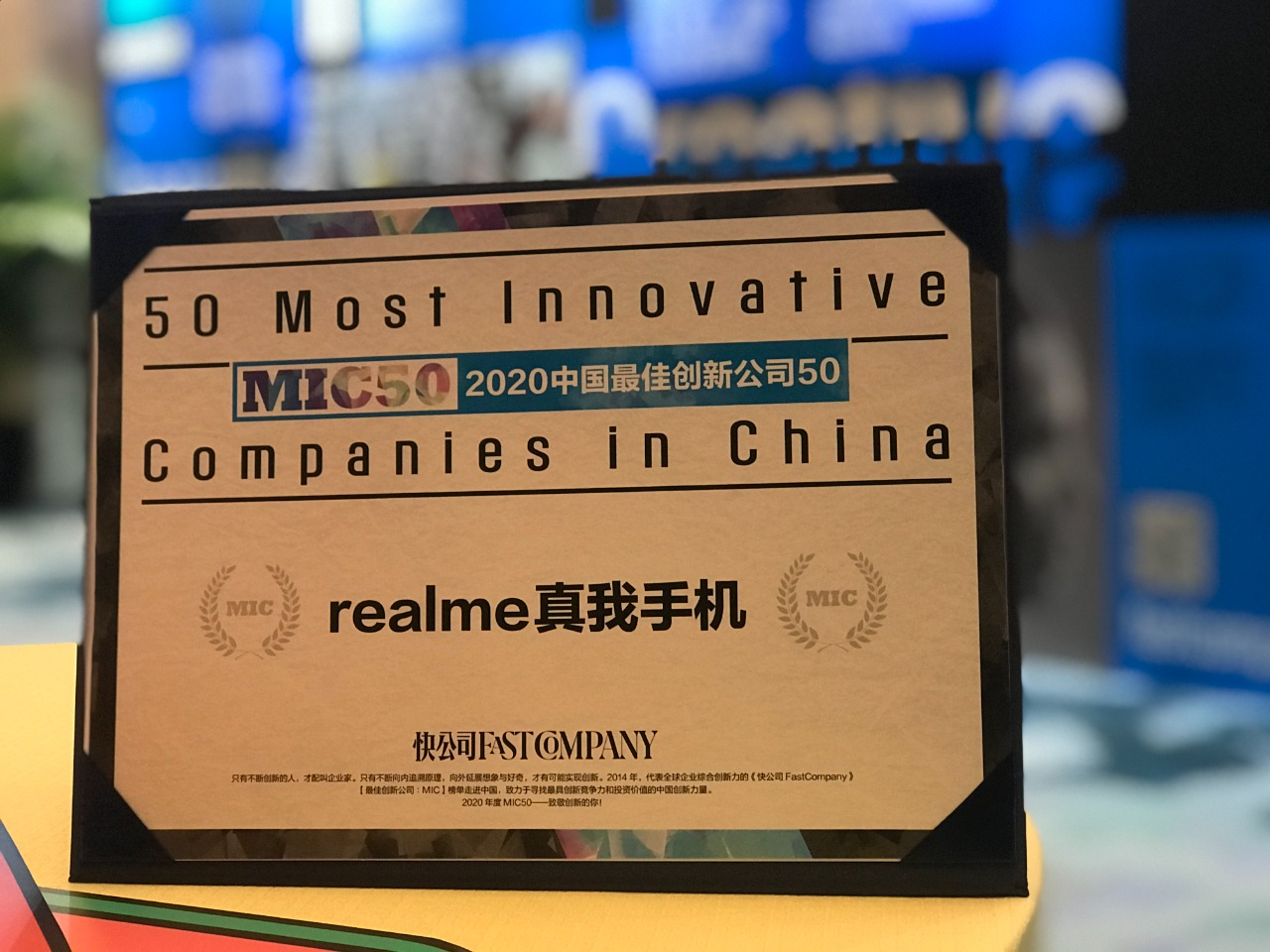 "realme entitled Fast Company's ""50 Most Innovative Companies in China"" of 2020"
