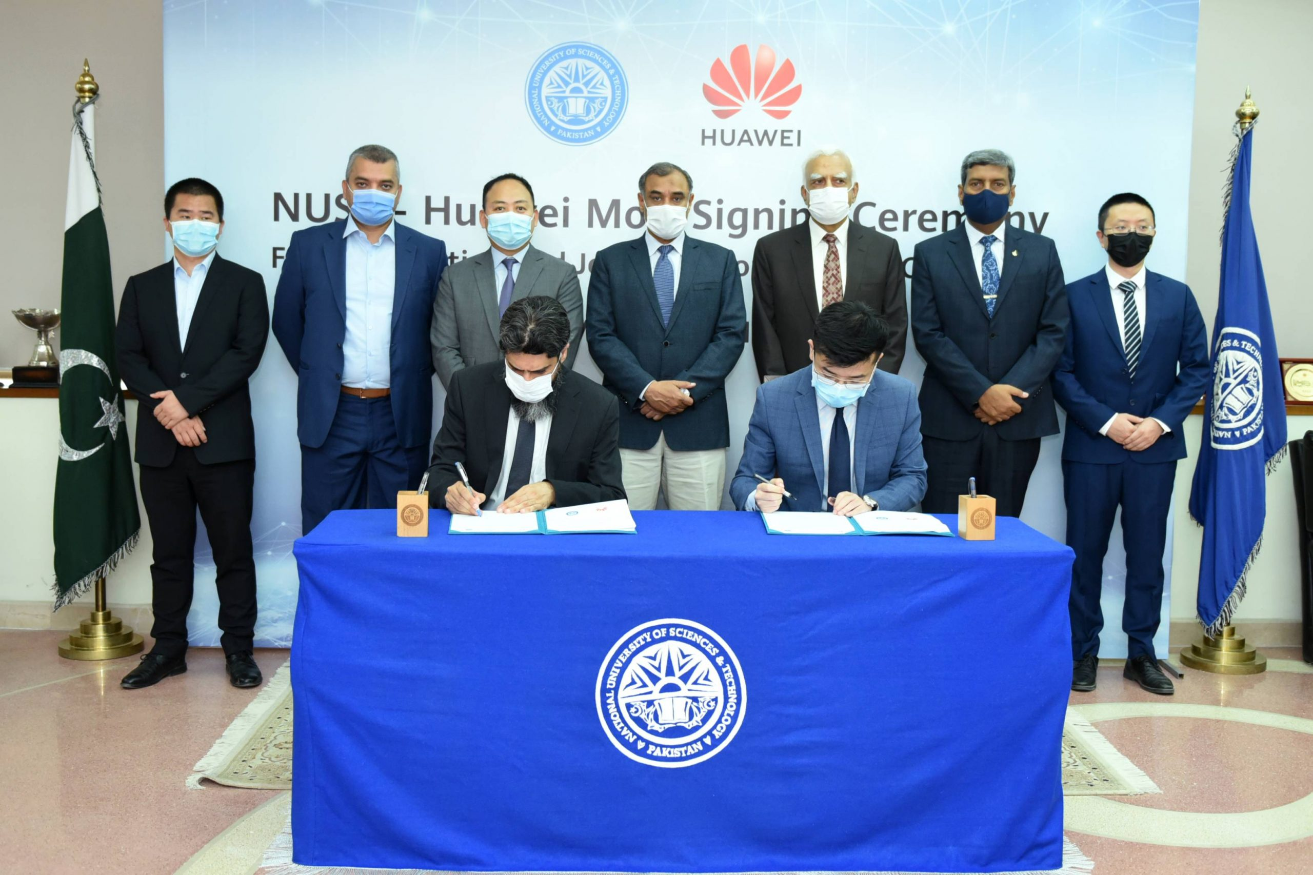 Huawei and NUST join Hands to Develop AI-Enabled Talent in Pakistan