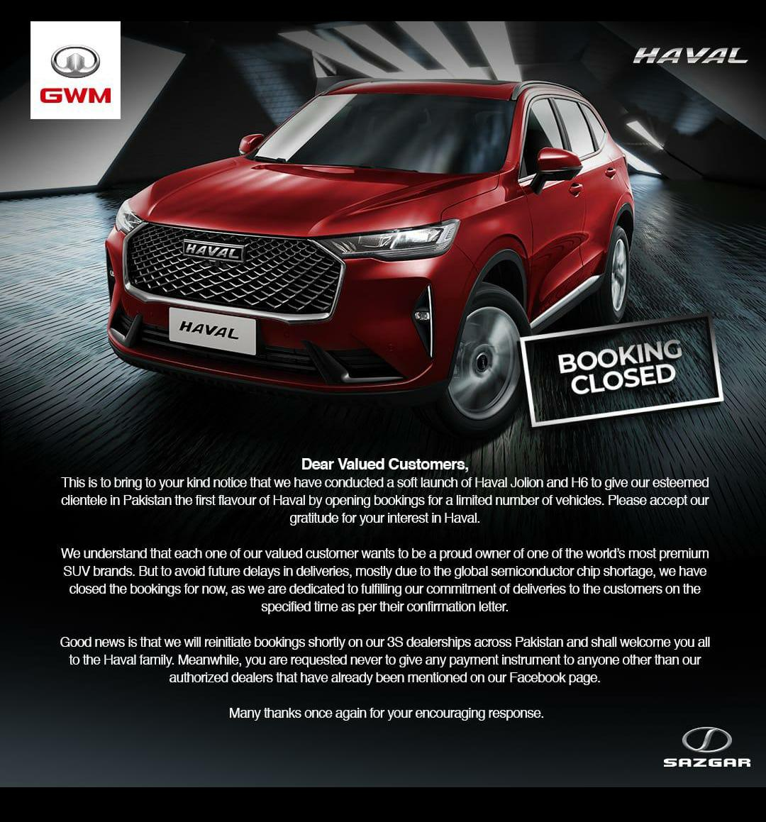 Haval Pakistan Closes Bookings for Vehicles Due to Global Chip Shortage