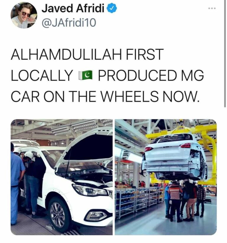 First Pakistan-Assembled MG HS Rolls Off the Assembly Line