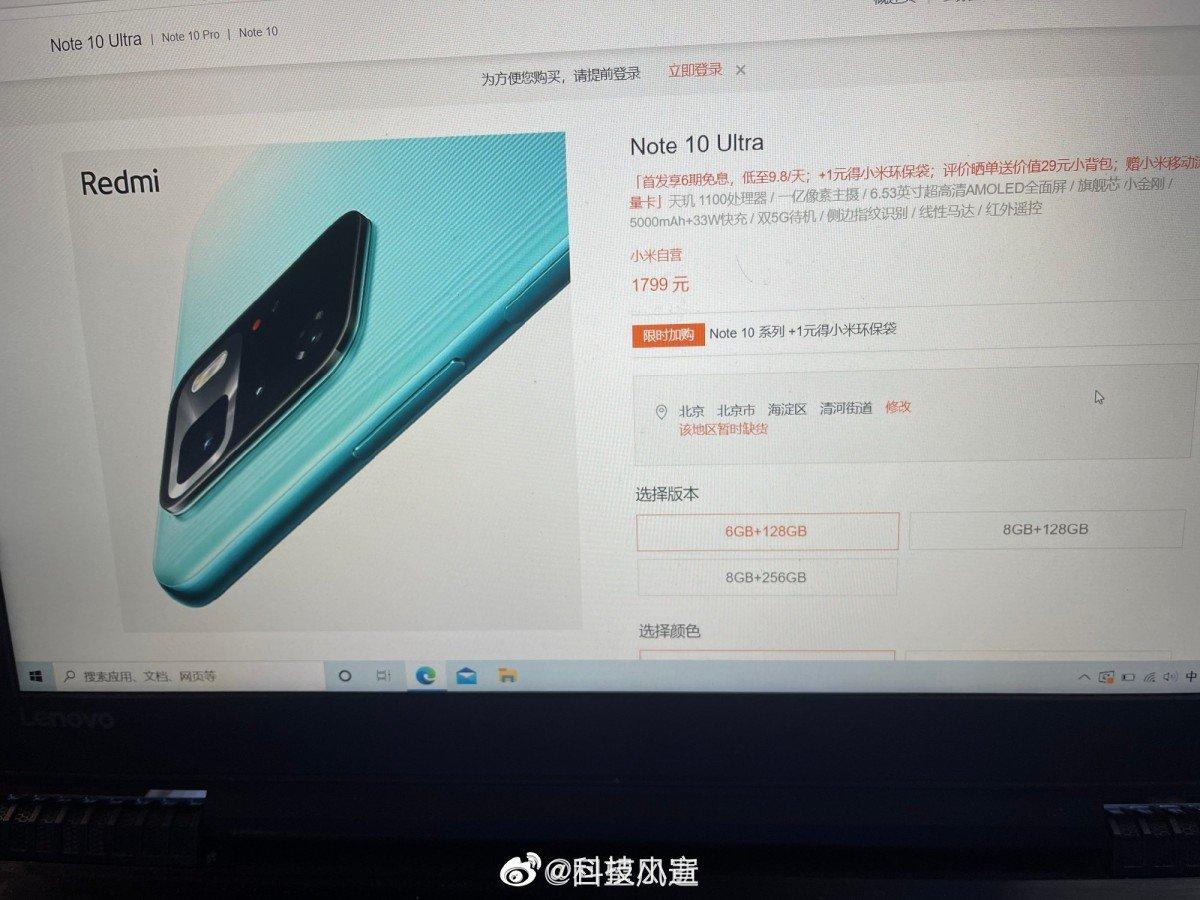 Redmi Note 10 Ultra 5G Specs Leak Before Launch