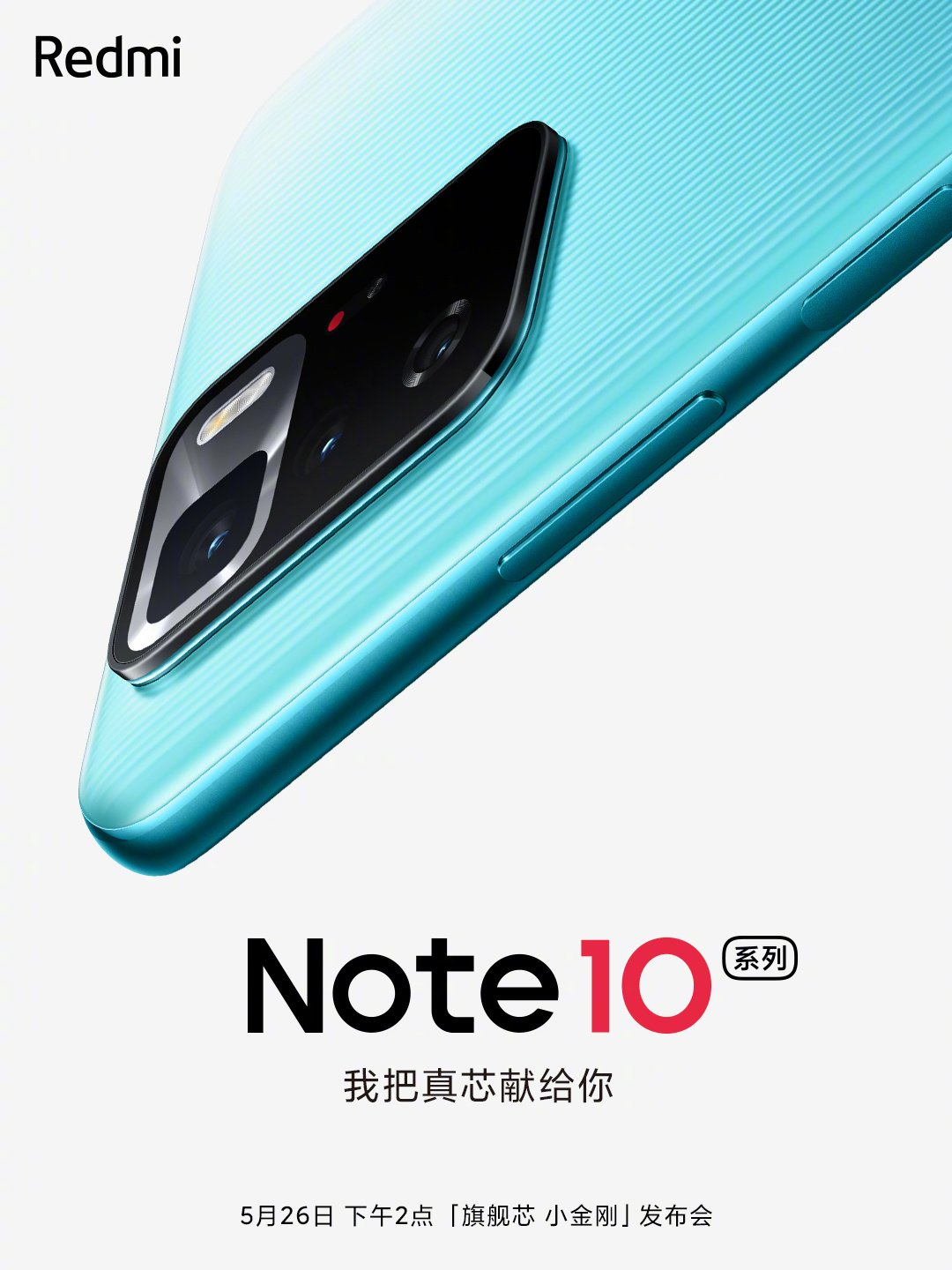 Redmi Note 10 5G is Launching on May 26 With a New Camera