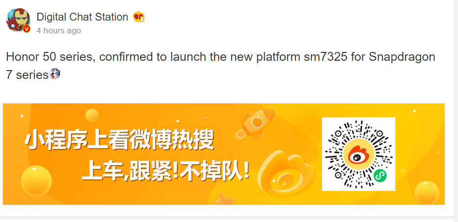 Honor 50 Will be The First to Feature Snapdragon 775G
