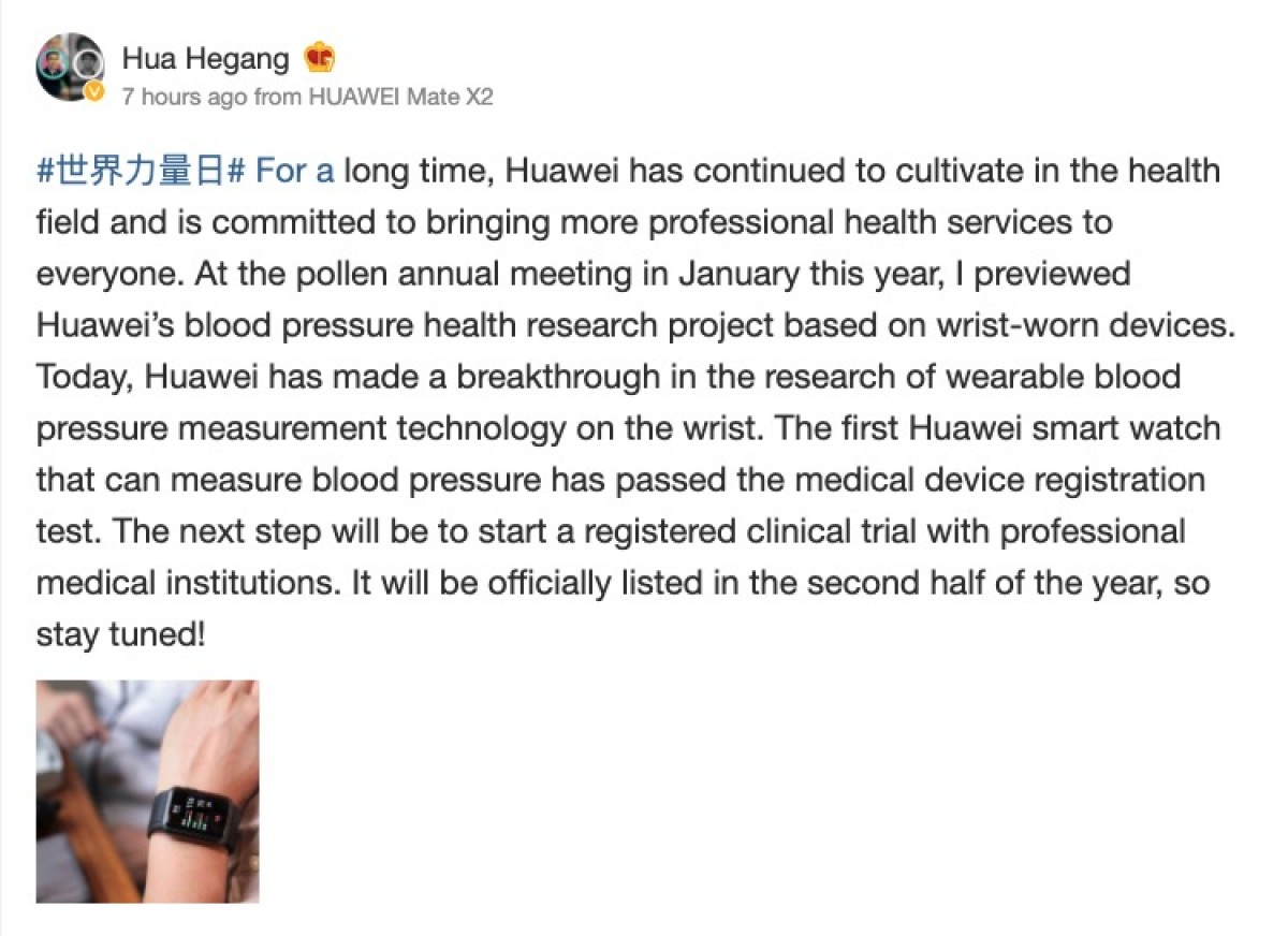 Huawei's New Smartwatch Will Have Heart-Rate Monitoring