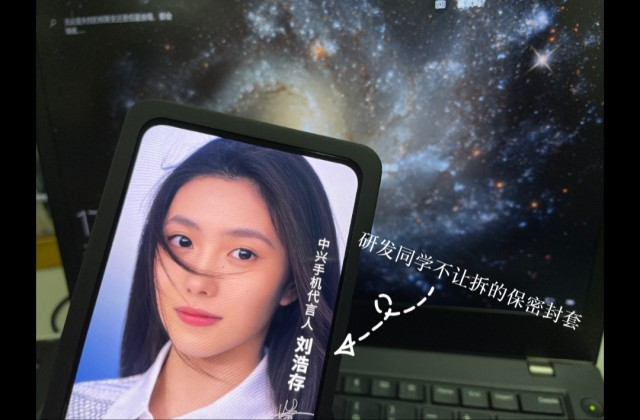 ZTE Teases its Nubia Z30 Pro With Edge-to-Edge Notchless Display