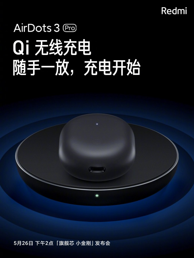 Redmi AirDots 3 Pro Wireless Earbuds Launch Tomorrow