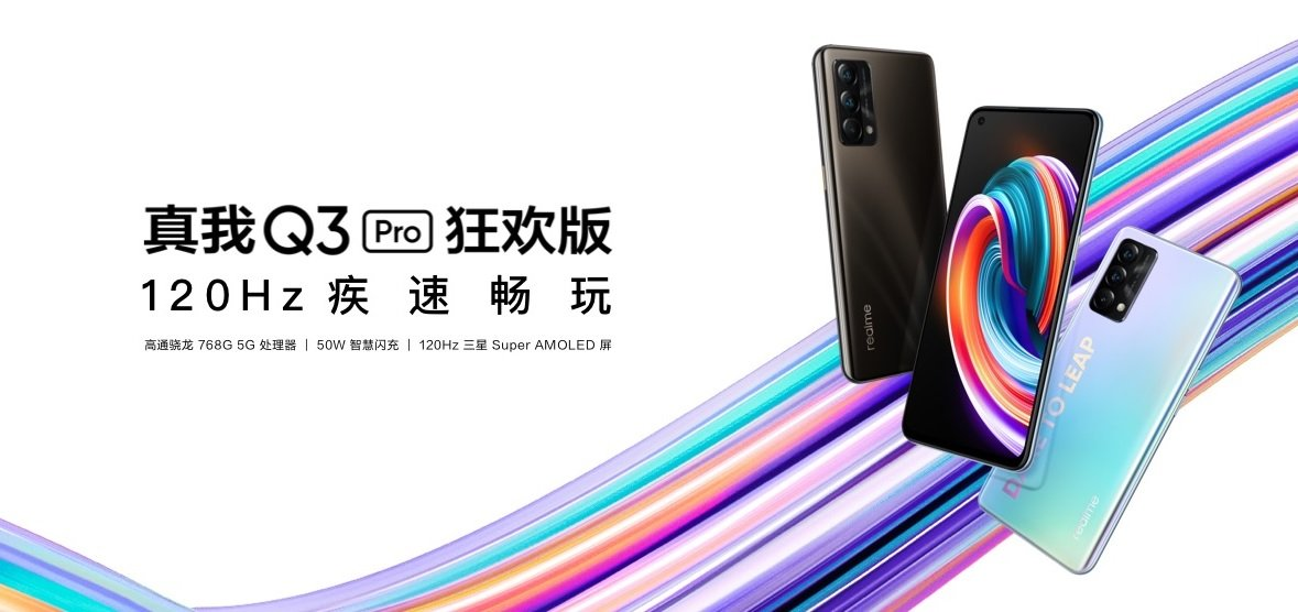 Realme Q3 Pro Carnival Edition Has Faster Charging and a Snapdragon Chip