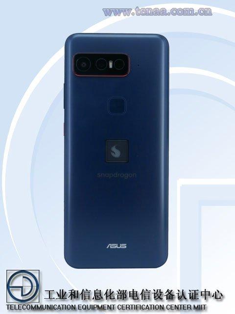 Asus Has a New Gaming Phone Coming Soon