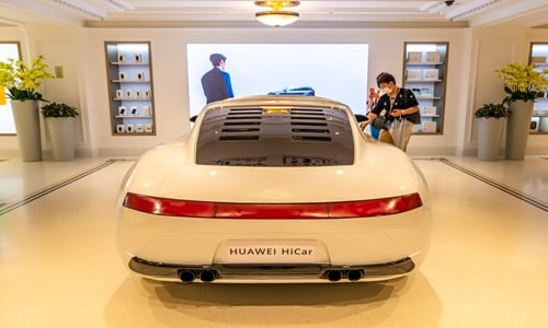 Huawei Wants to Develop Self-driving Cars by 2025