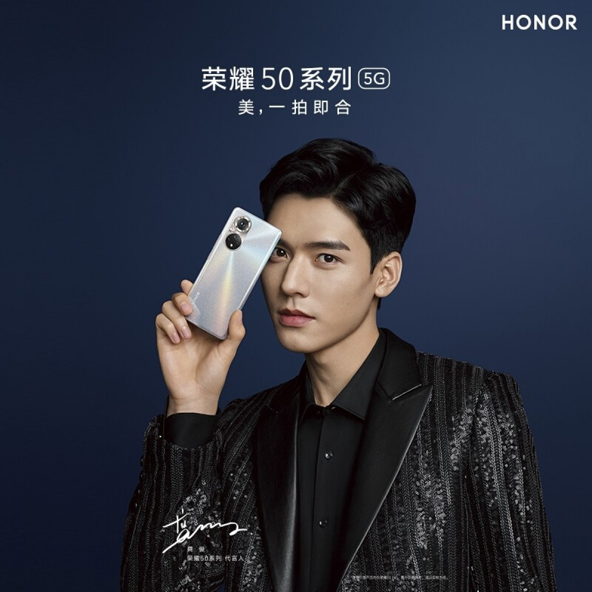 Honor 50's Camera Revealed in New Teaser