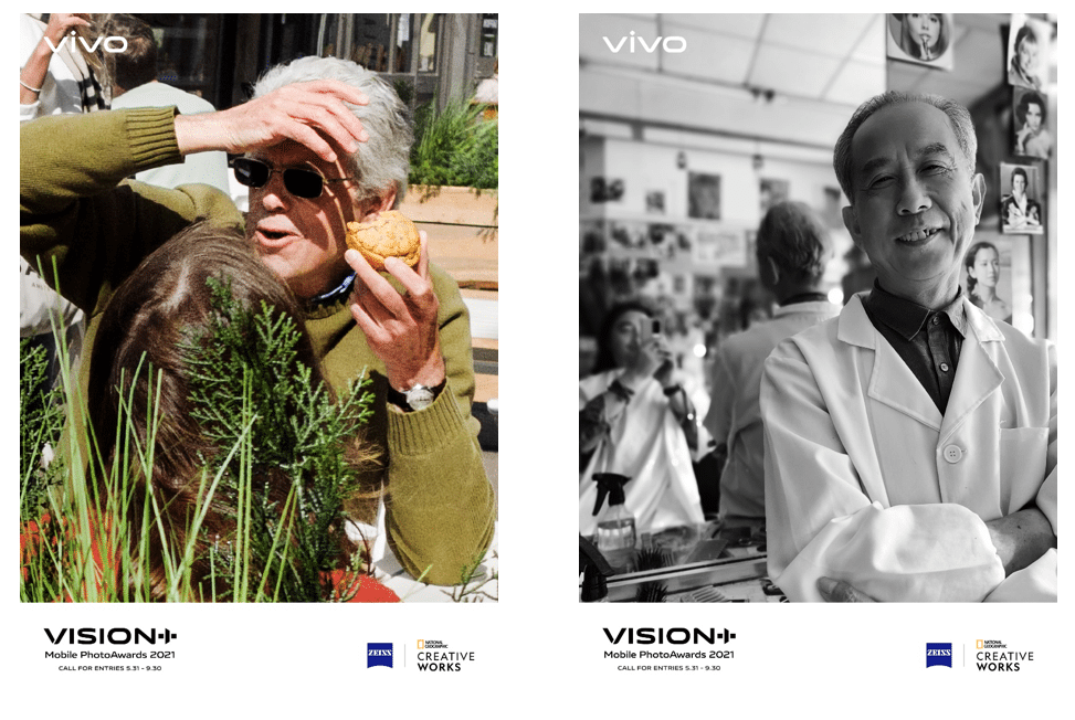 vivo Officially Launches Vision+ Mobile Photo Awards 2021