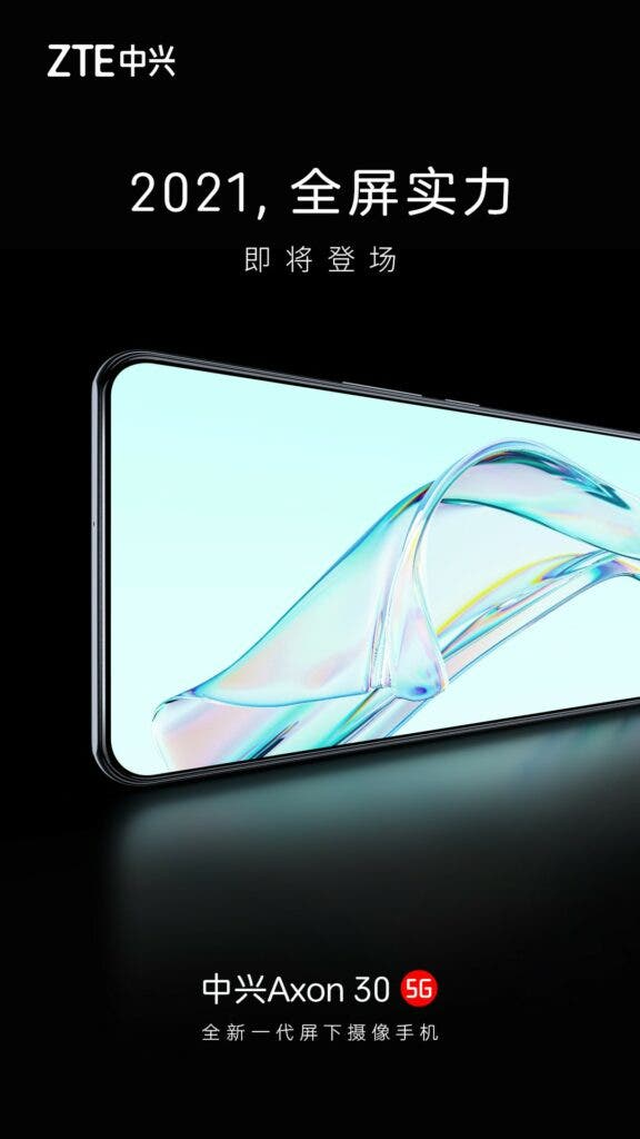 ZTE Teases Axon 30 5G Smartphone With Invisible Under-Display Camera