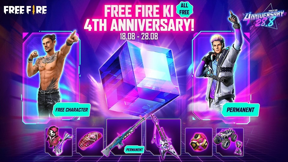 Free Fire's Fourth Anniversary Brings Valuable Prizes for the Players