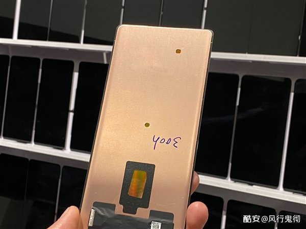 Xiaomi Mi Mix 4 Appears in Leaked Images With Under Display Camera