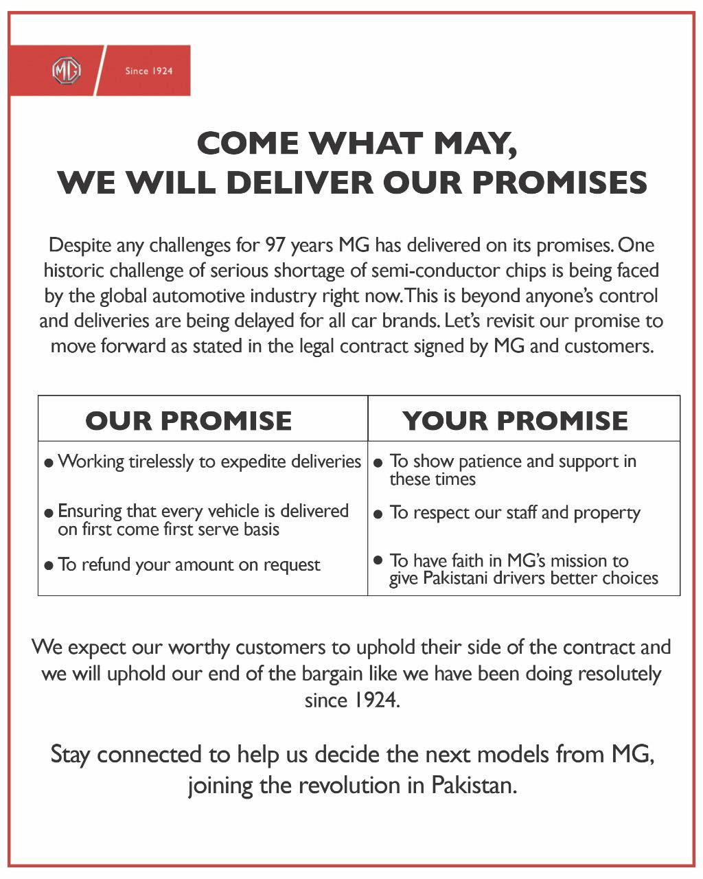 MG Responds to Accusations of Causing Delivery Delays