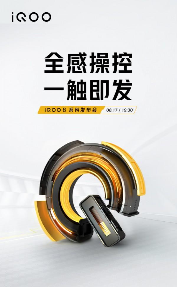 Vivo iQOO 8 is Launching on August 17