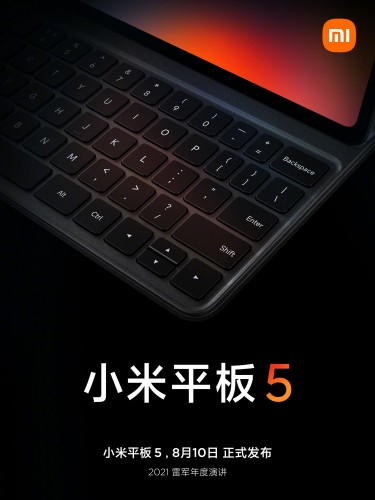 Xiaomi Mi Pad 5 Shows Up in an Official Teaser With Keyboard Accessory