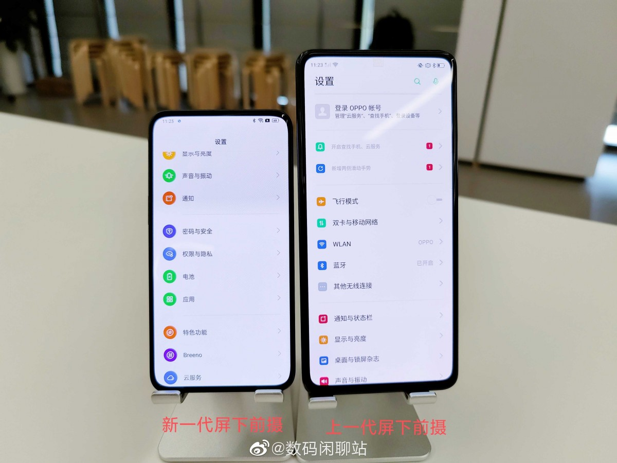 Oppo Shows Off Its Second Generation Under Display Camera Hands-On