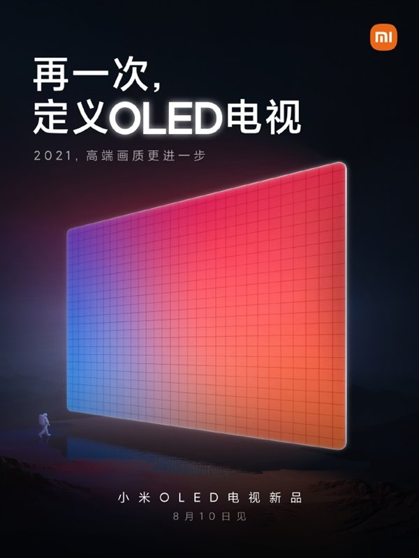 Xiaomi to Launch its Second Generation OLED TV Packed With Features Tomorrow
