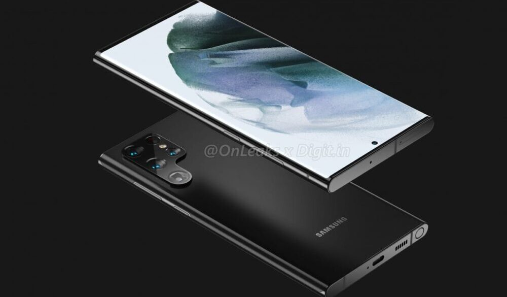 Samsung Galaxy S22 Ultra Design Leaked With S-Pen Slot
