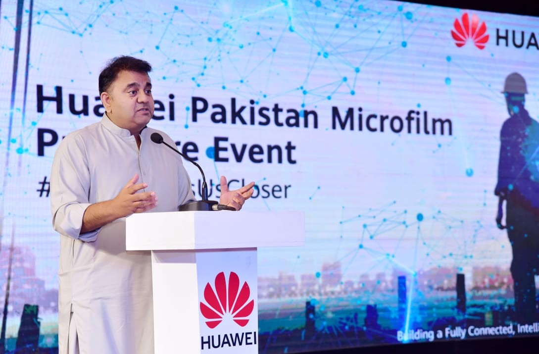 Huawei Pakistan Launches its Microfilms and awarded Pakistani winning Team of Middle East ICT Competition