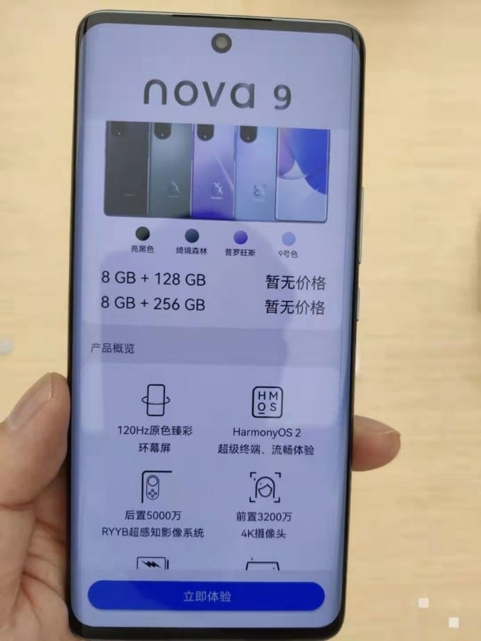 Huawei Nova 9 and 9 Pro Appear in Live Leaked Images
